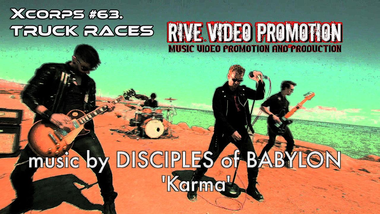 Xcorps63TruckracesBANDposter